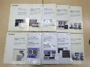 カラー3Dレーザー顕微鏡 取扱説明書